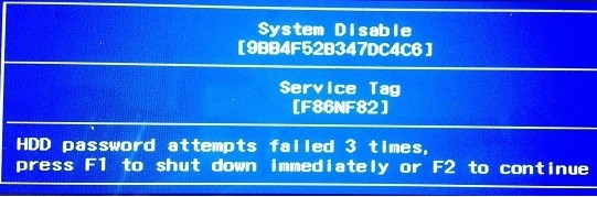 Dell System Disable hdd password