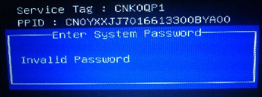 Dell PPID Bios Password